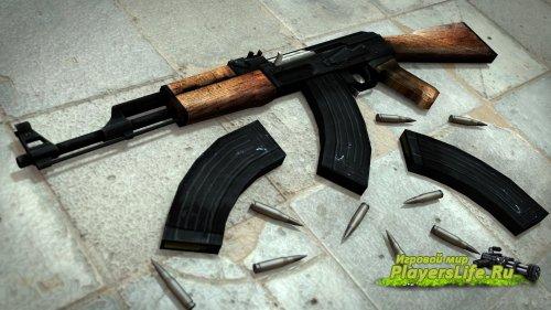 Перекрашенный АК-47 для CS:S