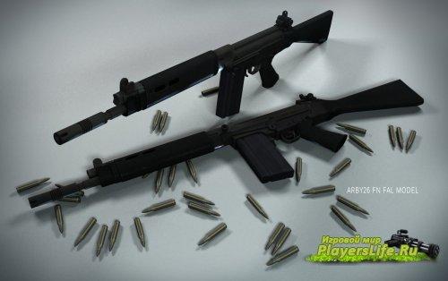 Мировая модель FN FAL от НАТО для CS:S