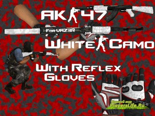 AK-47: Зимняя окраска (белый цвет) + перчатки