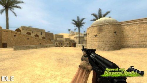 Модный АК-47 для CS:S