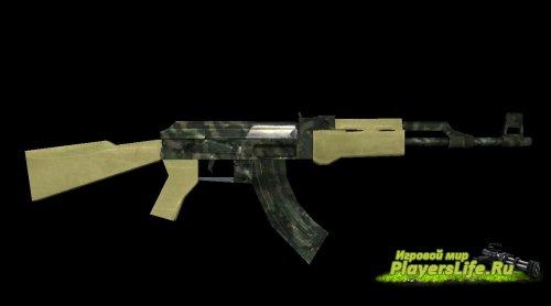 АК-47: Лесной камуфляж для CS:S