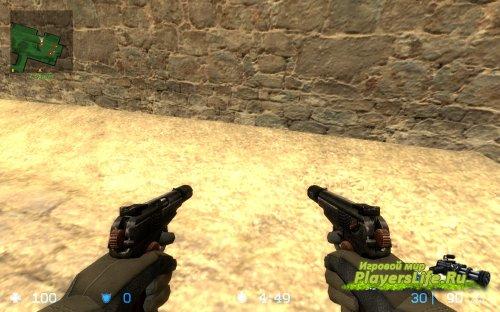 Два пистолета макарова вместо АК-47 для CS:S