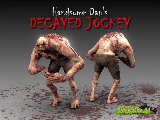 Джокей, желающий мяса - для Left 4 Dead 2