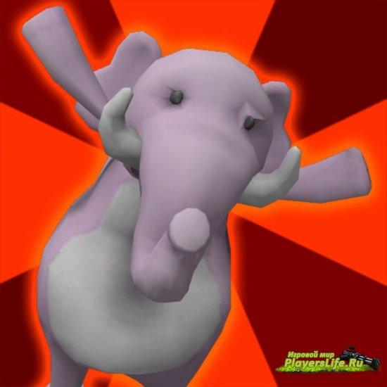 Розовый слоник для Left 4 Dead 2