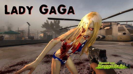 Леди Гага для Left 4 Dead 2