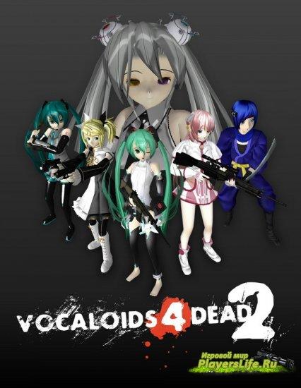 ��������� ����� ��� Left 4 Dead 2
