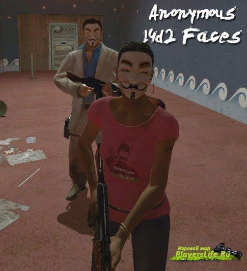 Анонимные маски для выживших (Left 4 Dead 2)