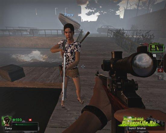 Зоя на отдыхе для Left 4 Dead 2