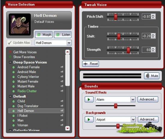 Не изменяется голос в играх Morphvox/Настройка микрофона