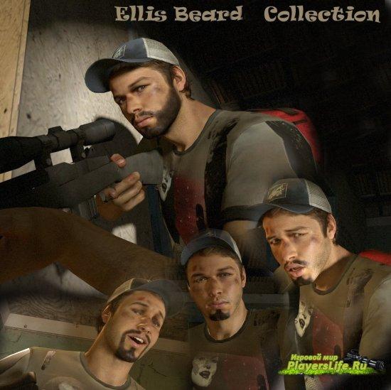 Коллекция бородатого Эллиса для Left 4 Dead 2
