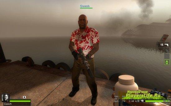 Гавайский Коуч для Left 4 Dead 2