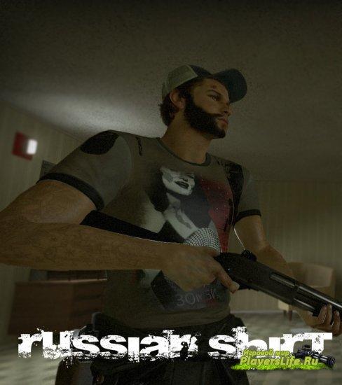 Русская футболка для Эллиса (Left 4 Dead 2)