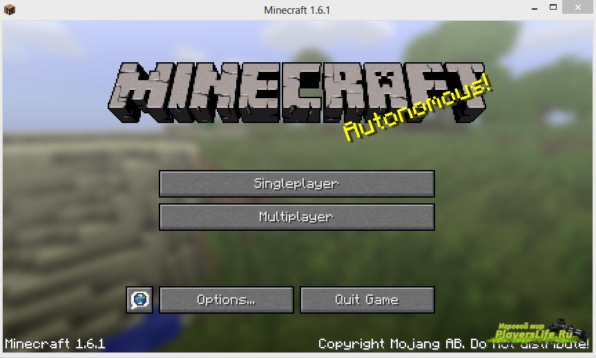 скачать игру на компьютер бесплатно по прямой ссылке