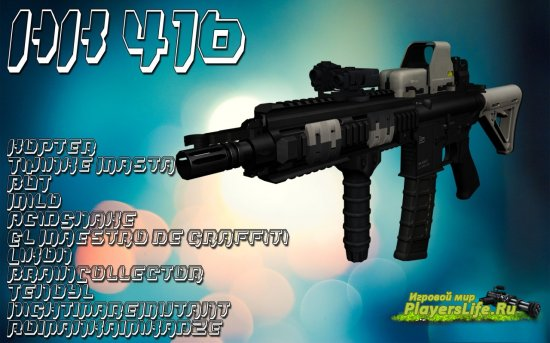 HK416 для Counter-Strike: Source