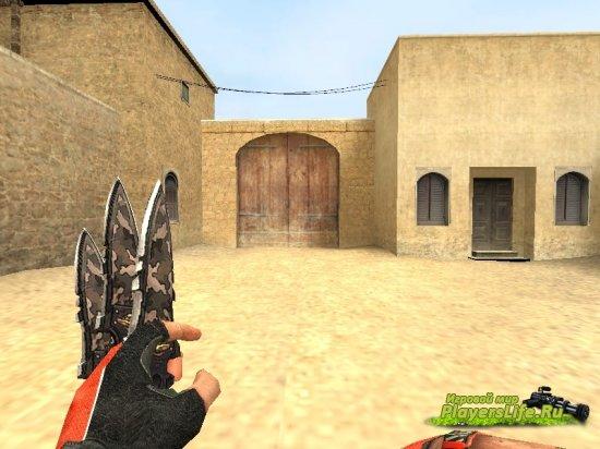 Трехместный тактический нож для CS:S