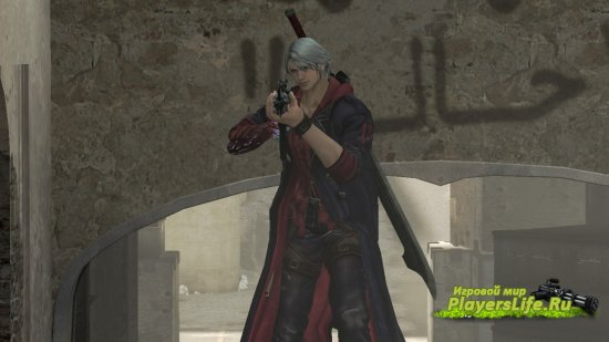 ���� �� Devil May Cry 4 ��� CS: Source