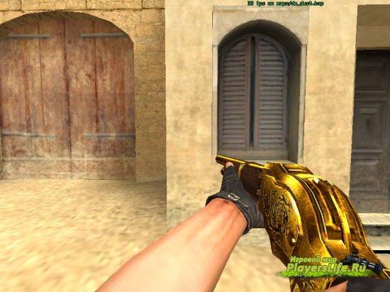 Winchester M1887 (Золотая версия)