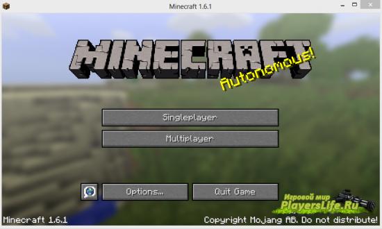 Minecraft 1.6.1 скачать по прямой ссылке
