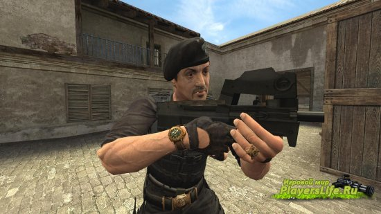 Сильвестр сталлоне для Counter-Strike: Source