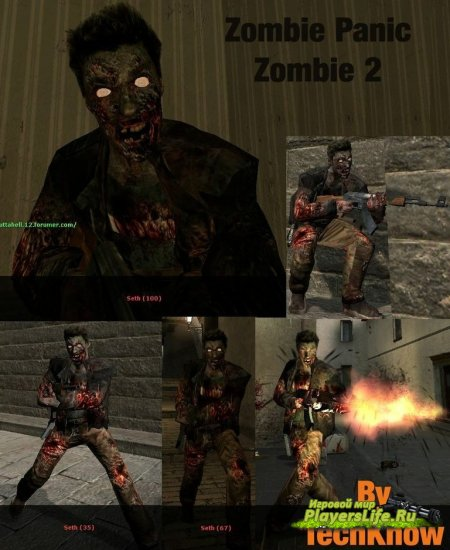 Zombie Panic для Counter-Strike Source