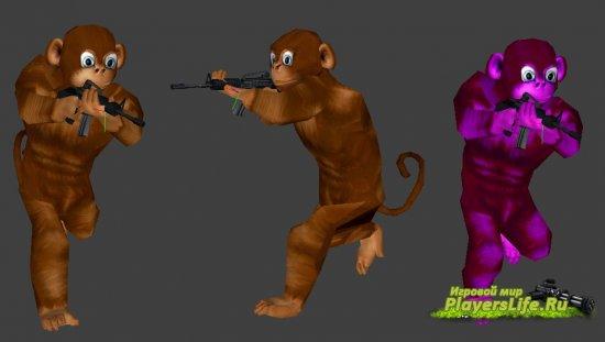 Модель обезьянки для CS:S