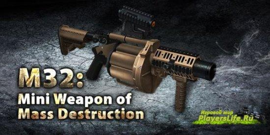 Русский гранатомет для CS:S