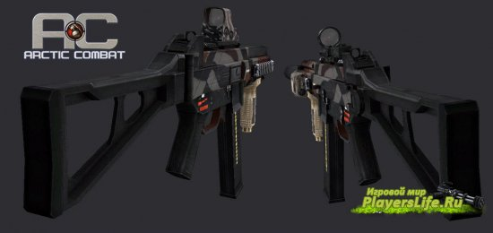 Battery UMP45 для Counter-Strike Source