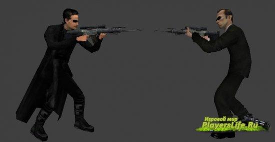 Нео и Смит из Матрицы для CS:S
