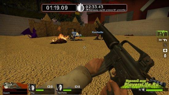 Песочница для Left 4 Dead 2