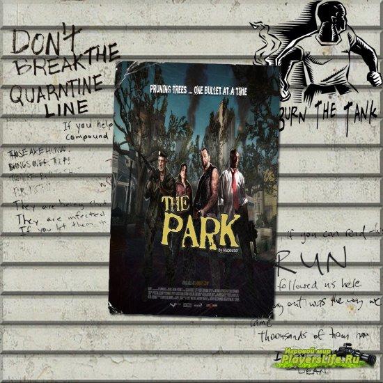 Парк (карта) для Left 4 Dead 2