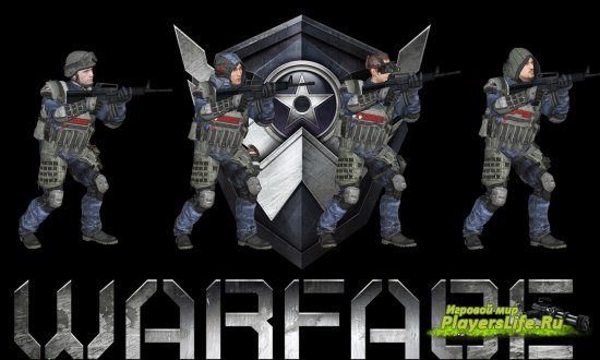 Warface PVP Blackwood для CS:S