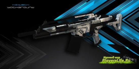 SCAR �� Crysis ��� CS:S
