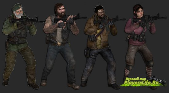 Left 4 Dead скины для Counter-Strike Source