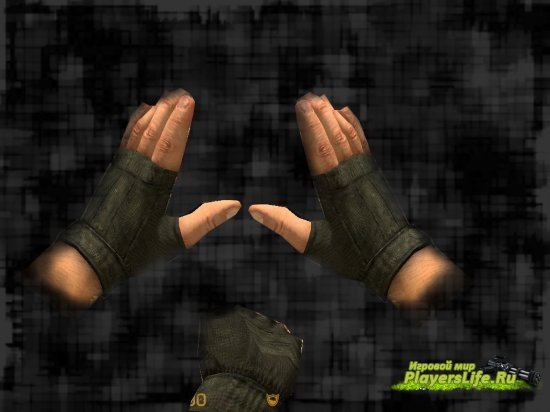 Текстурированные перчатки для CS:S