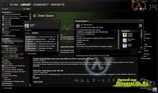Half-Life скин для Steam
