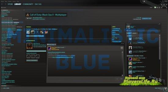 Минималистичный синий фон для Steam
