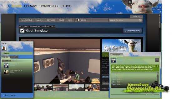 Goat Simulator скин для steam