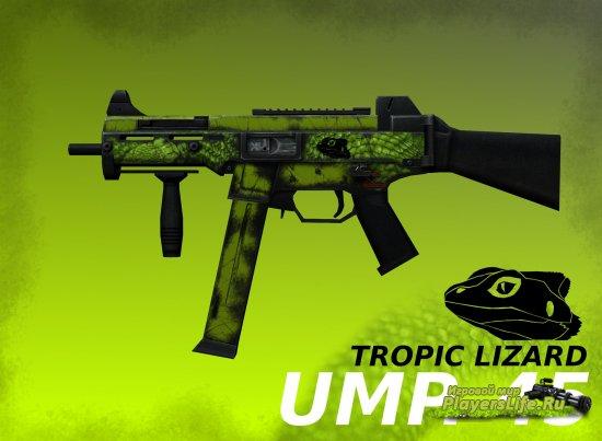Тропическая ящерица UMP .45 для CSS