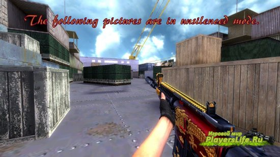 M4A1-XS Легендарный дракон для Counter-Strike Source