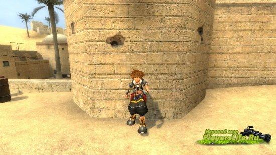 ���� (Kingdom Hearts) ��� Counter-Strike Source