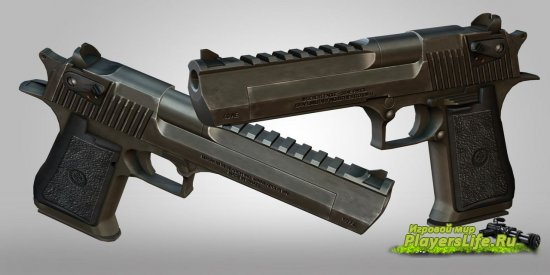 ��������� �������� ��� Desert Eagle (CS source)