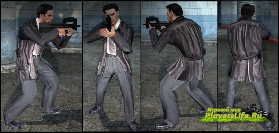 Max Payne для Counter-Strike Source