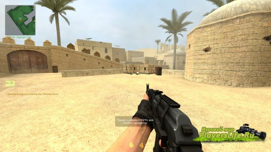Warface AK-103 для Counter-Strike: Source