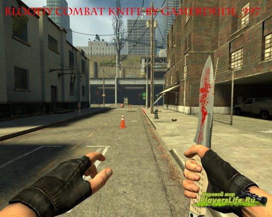 Кровавый боевой нож для CS Source