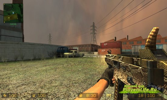 UMP45 ���� ��� Counter-Strike: Source