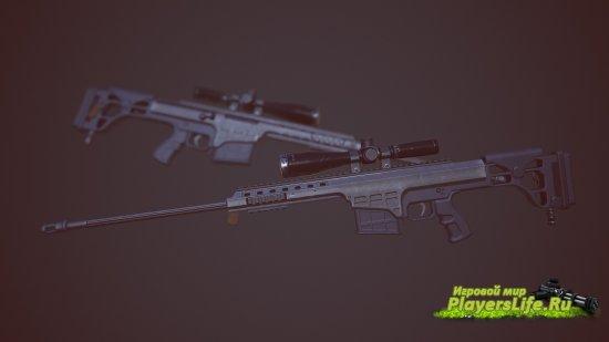 Скин Edge's M98B для CS: Source