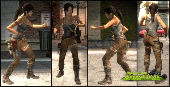 Лара Крофт для Counter-Strike: Source