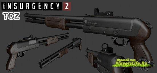 Модель оружия Insurgency 2 Toz для CS: Source