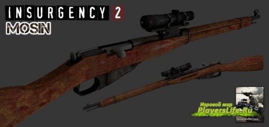 Модель оружия Insurgency 2 Mosin Nagant для CS:S