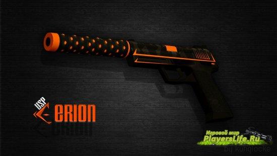 Модель пистолета USP-S Orion для CS: Source
